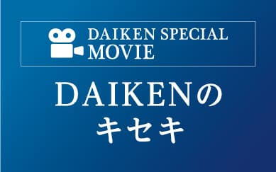 DAIKEN SPECIAL MOVIE