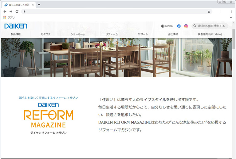工業 大 カタログ 建 住宅向け製品情報 DAIKEN-大建工業